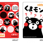 kumamon_eye